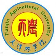天津农学院食品科学与生物工程学院