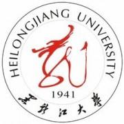黑龙江大学生命科学学院