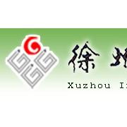 徐州工程学院食品(生物)工程学院