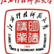 江西科技师范大学生命科学学院