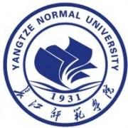 长江师范学院生命科学与技术学院