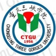 重庆三峡学院生命科学与工程学院