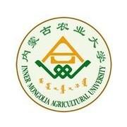 内蒙古农业大学食品科学与工程学院