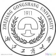浙江工商大学食品与生物工程学院