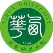 西华大学(四川工业学院)生物工程学院
