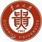 贵州大学酿酒与食品工程学院