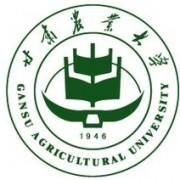 甘肃农业大学食品科学与工程学院