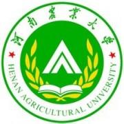 河南农业大学食品科学技术学院