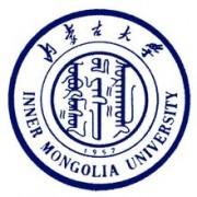 内蒙古大学生命科学学院