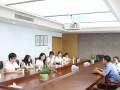 食品检测零距离,执法助力G20——记浙江理工大学线上餐饮调查实践