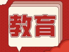 三峡大学2022年硕士研究生招生简章