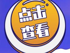 浙江大学2022年硕士研究生招生简章