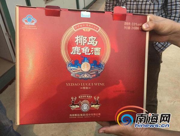"""海南椰岛酒业发展有限公司生产的""""椰岛鹿龟酒""""2瓶礼盒装被曝 """""""