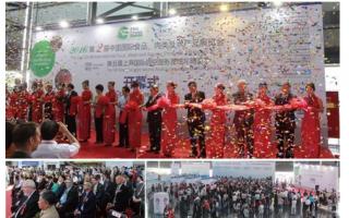 2016第二届中国国际食品、肉类及水产品展览会今日盛大开幕!
