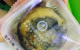 成都某公司福利月饼内现黑色物质 厂家称系干燥剂