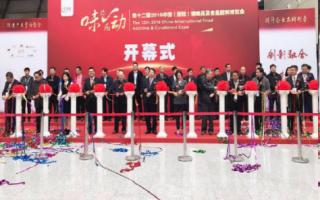 """产业盛会 """"味""""你而动 --2016中国(国际)调味品及食品配料博览会纪实"""