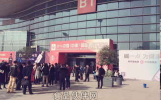 四省联盟抓机遇  八方聚首谋未来—2016中国(中部)国际酒业博览会圆满闭幕