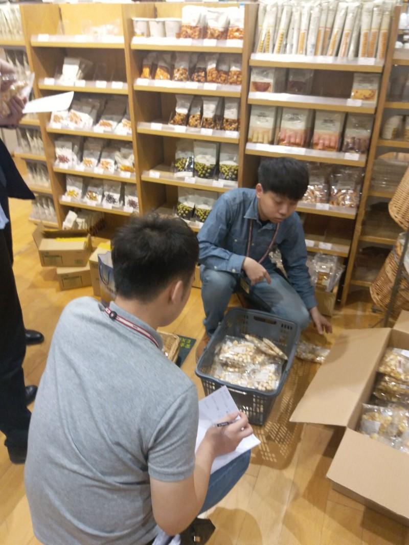 山東濟南無印良品恒隆店日本食品被查封