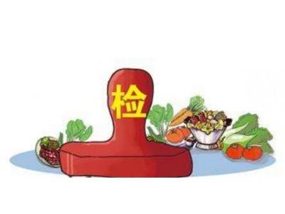 7批次不合格!安徽4类食品抽检结果出炉