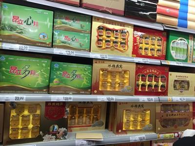 上海:一批疑似过度包装商品被查,有的去包装后只占盒子1/5