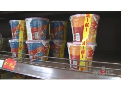 重庆孕妇购买临期方便面 吃几口才发现已过期一个月