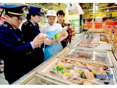 美国拟放开中国禽类产品输美
