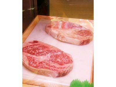国家质检总局:允许美国牛肉输华 应有单独的内包装