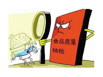 产品上食药总局黑榜 福建6家食品生产企业被罚