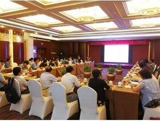 GB 14880《食品安全国家标准 食品营养强化剂使用标准》修订工作第一次专家研讨会在北京召开