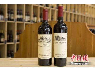 宁夏张裕摩塞尔十五世酒庄葡萄酒出口俄罗斯