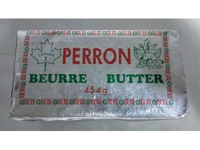 加拿大更新染李斯特菌黄油品牌名单