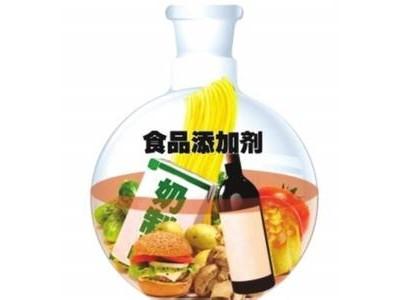 10类食品添加剂将扩大适用范围 你同意吗?