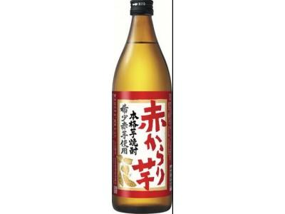 日本札幌啤酒误将装有白水的烧酒样品混入商品出售