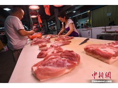 农业部:今年全年猪肉价格大幅上涨可能性不大