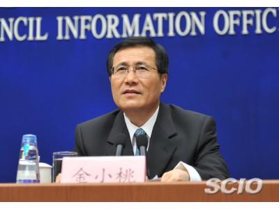 """《国民营养计划(2017-2030年)》实施分""""三步走"""""""