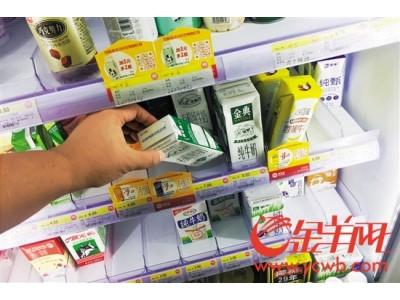 """广佛部分超市冷藏食物温度不达标 保质期""""缩水"""""""