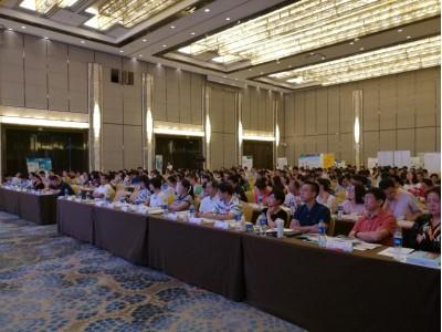 第七届食品微生物检测与控制技术交流会今日在沪召开