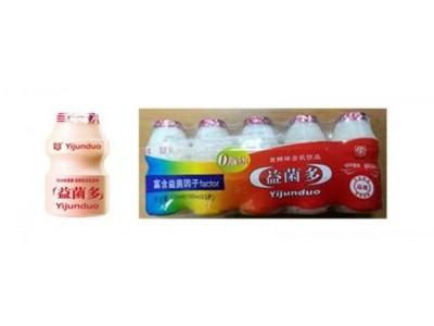 """乳酸饮料包装类似 """"益菌多""""被""""""""养乐多""""起诉"""