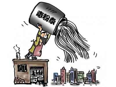 """济南:""""工业粉条""""热销20多个县市"""