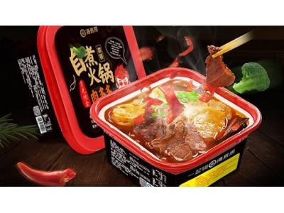 海底捞能把方便火锅做成一门大生意吗?