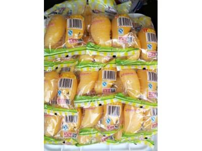 北京顺天府十三分店涉嫌销售过期食品