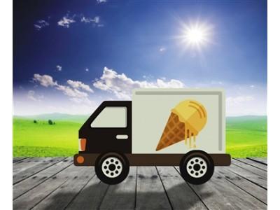 网购雪糕冰淇淋 冷链配送是个痛