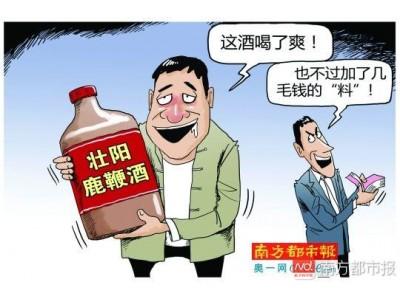 """性保健食品含""""伟哥""""!江门一男子非法销售有毒、有害食品被判刑"""
