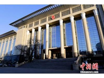 王老吉加多宝红罐之争终审判决 双方可共享包装