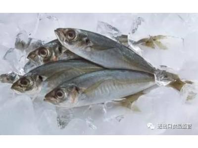 2017年8月加拿大CFIA强制检查清单内的中国水产品信息(8月22日更新)