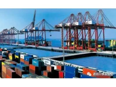 进出口食品一周(8.27-9.1)看点|欧盟修订谷物进口关税 美国对我国2家企业的出口食品实施自动扣留