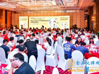 275家食品厂商获奖 2017金果实奖再度开启奖牌批发模式