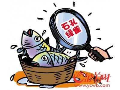 佛山食药监局新一期食品检测报告 不合格发现率为7.14%