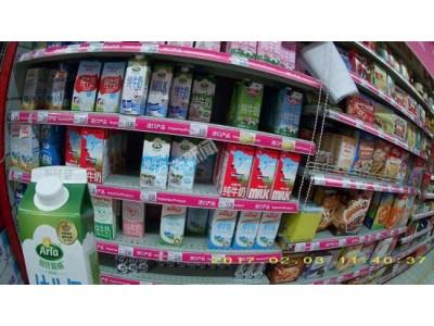 """爱氏晨曦牛奶""""皇室御用""""标签仅对中国市场 官方称涉嫌虚假宣传"""