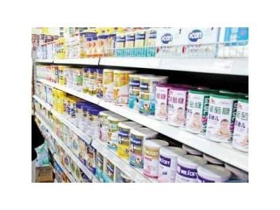 总局发布婴幼儿配方乳粉产品配方注册目录信息(2017年9月15日)